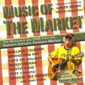 CD Music of the Market